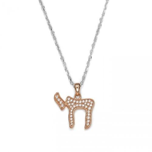 Srebrny naszyjnik z symbolem Chai w kolorze różowego złota